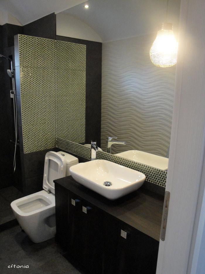 Neapoli-wc